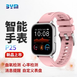 Smart Watch P25-Heart Rate Blood Pressure Blood Oxygen Monitoring Sports Smart Watch