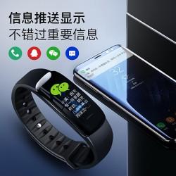 Smart bracelet C1 plus-waterproof heart rate blood pressure oximeter step sleep alarm clock sports smart bracelet