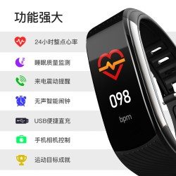 Smart bracelet C6S-Multi-dial exercise meter, step distance, heart rate, blood pressure, blood oxygen, sleep color screen smart bracelet