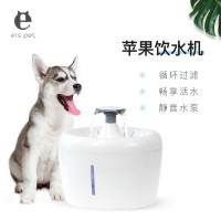 Intelligent automatic circulation pet water dispenser dogs and cats universal