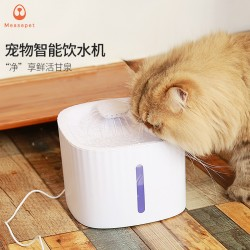 Pet water dispenser LED luminous visible automatic water dispenser Water circulating water dispenser