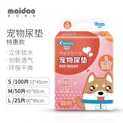 Pet changing pad Cocoyo thickened absorbent diaper diapers