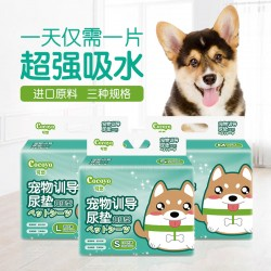 Pet changing pad Cocoyo can be a value-for-money disposable absorbent and deodorizing diaper puppies and cats