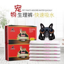 Pet diapers Dono dog diapers pet diapers