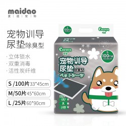 Pet changing pad Cocoyo deodorizing thickened activated carbon absorbent and deodorizing diapers for dogs and cats
