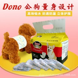 Pet diapers Dono sanitary pants for dogs disposable diaper sanitary pants