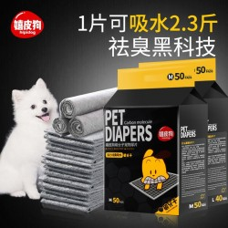 Pet Diapers Hippie Dog Diapers Thicken Deodorant Dog Diapers Absorbent Pad Teddy Rabbit Diapers