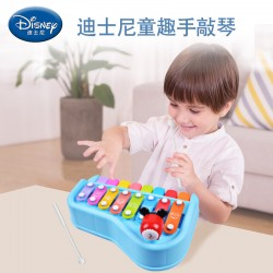 Genuine Disney Toddler Baby Toy Knock on the piano eight-tone piano