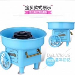 Household cotton candy machine new upgrade cart model children's flower marshmallow machine