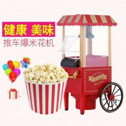 Household Valley High Quality Household Retro Truck Hot Air Full Automatic Popcorn Machine (European Standard Cross-border Hot)