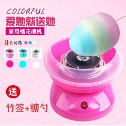 Home cotton candy machine fully automatic cotton sugar machine (US Europe) Cotton Candy Maker Machine