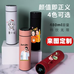 Stainless steel intelligent sample temperature cup (gift custom, printed trademark logo, welcome to map)