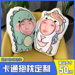 Human-shaped doll couple pillow customization (gift customization, printed trademark logo, welcome to map)