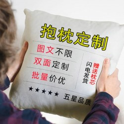 Pillow order (gift custom, printed logo, welcome to map)