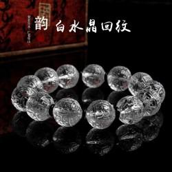 (Male / female) natural white crystal back-grade bead bracelet