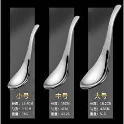 Spoon. Stainless steel thickened court round bottom Chinese tablespoon