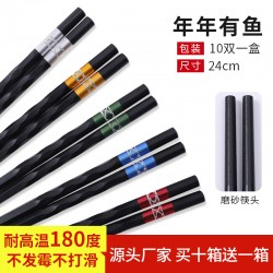 Chopsticks. 24cm. Home high-end alloy chopsticks / 10 pairs of gift boxes