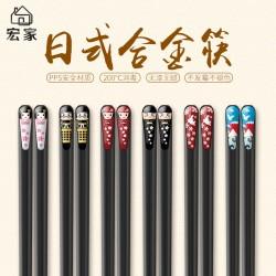 Chopsticks. 24cm. Japanese creative home nail chopsticks set