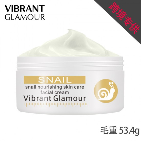 Vibrant Glamour Snail Snail Swine Water Moisturizing Repair Nutrition Cream. Brightening Skin Color