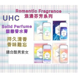 UHC Romantic Fragrance (Men/Women) portable solid perfume cream. Long lasting fragrance light fragrance