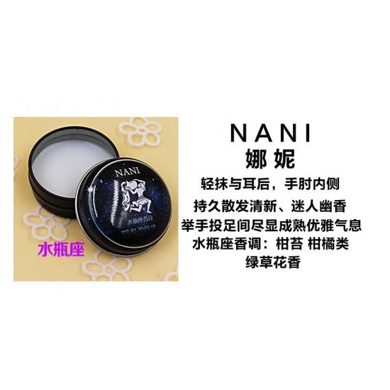 Nani twelve stars portable portable solid magic perfume cream. Elegant and light fragrant paste