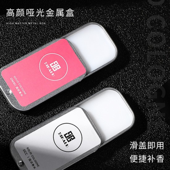INS men and women net red portable portable fragrance cream. Hirus stay incense