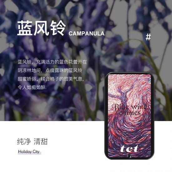 TET (male / female) portable fresh and delicate solid perfume cream