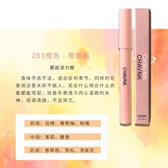 CHAVNK Ms. Solid Fragrant Pen (4 Gift Box Set)